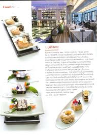 cuisine etc living etc magazine j aime by jean michel lorain