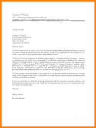 letter for best buy job