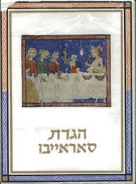 haggadah book 44 best haggadah images on illuminated manuscript