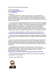 best resume cover letter ever cover letter for teaching resume schoodie com 1000 images about cover letter for teachers on pinterest