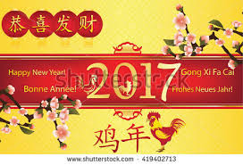 Happy New Year Business Card Chinese New Year 2017 Greeting Card Stock Vector 425887867