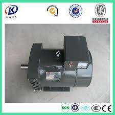 bureau of shipping marseille stc 50kw ac three phase alternator dynamo 380v 50hz 1500rpm ship by