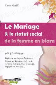mariage en islam mariage et vie de famille sur muslimshop librairie musulmane