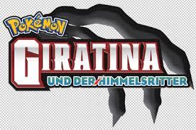 Morgen startet der Verkauf der DVD von den Pokemon-Filmen 10-13 Images?q=tbn:ANd9GcTTVUos4cdNgzIfvQf0GY8-n543UPaZKIXCRzzucMATEzsU1e8byw