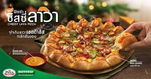 cuisine pizza เดอะ พ ซซ า คอมปะน the ptt chaiyapruek