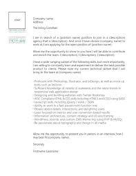 cover letter for testing resume transportation broker cover letter transportation broker cover d animator cover letter product tester sample resume freight broker cover letter