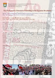 vid駮 sexe bureau events of of hong kong page 2