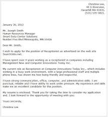 examples of cover letters for administrative positions assistant
