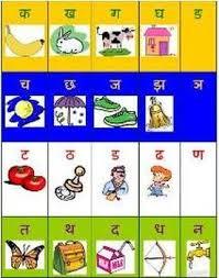 hindigym free worksheets to learn hindi hindigym