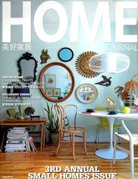 home design magazine hong kong 21 best hong kong magazines images on pinterest hong kong diaries