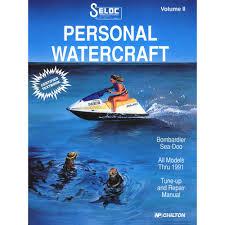 personal watercraft sea doo bombardier 1992 97 seloc marine tune