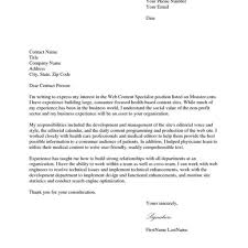 How To Do Cover Letter For Resume Cover Letter For An It Job Images Cover Letter Ideas