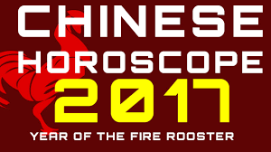 chinese horoscope 2017 year of the red fire rooster youtube