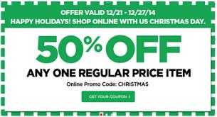 christmas tree shop online christmas tree shop coupon 2018 i9 sports coupon
