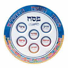 the passover plate passover gifts jerusalem melamine seder plate