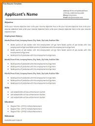 Word Resume Template 2007 14 Word 2007 Resume Templates Job Apply Form