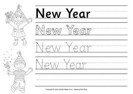 new year worksheets