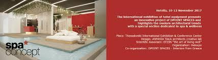 Creative Architects And Interiors Aspasia Taka Architects Creative Lab