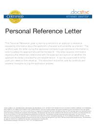 simple personal recommendation letters