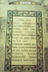 baba yetu swahili lord u0027s prayer in swahili kenya pinterest