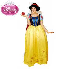 Disney Halloween Costume Patterns Monolog Rakuten Global Market Clothes Halo Vienna