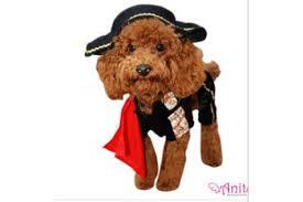 Matador Halloween Costumes 10 Pet Costumes