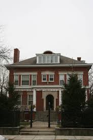 the home of minister louis farrakhan in the kenwood community