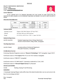 Be Mechanical Engineering Resume Design Engine Job Resumes