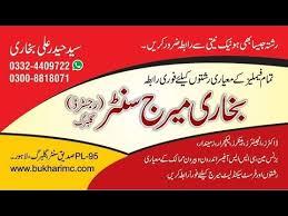 bureau in bukhari marriage center pakistan no 1 marriage bureau