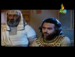 film nabi yusuf part 6 hazrat yousuf a s movie in urdu episode 41 full video dailymotion