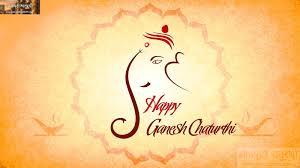 Invitation Cards For Ganesh Festival Ganesh Chaturthi 2017 गण श चत र थ Ganesha