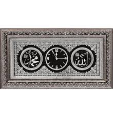 large framed wall clock with allah muhammad 17 5 x 33in 0836