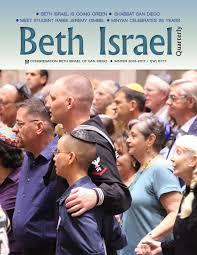 beth israel quarterly winter 2016 by congregation beth israel issuu