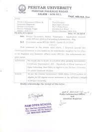 Certification Approval Letter Rural Institute Of Open Schooling Delhi