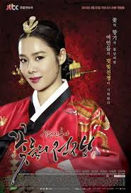 dramafire flower in prison drama cruel palace war of flowers korean drama pinterest