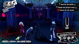 how early to arrive for black friday at target persona 5 guide all of june and kaneshiro u0027s bank palace polygon