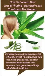 56 best arganrain anti hair loss hair regrowth treatment images on