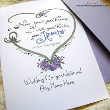 card for wedding congratulations congratulations greetings card with name