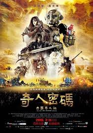download film kartun terbaru sub indo download film dragon nest sub indo songlipadb