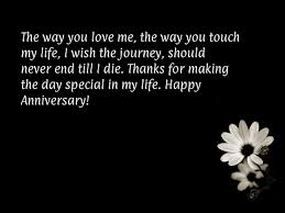 wedding wishes journey wedding anniversary wishes from tbrb info