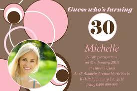 Birthday Invitation Cards For Friends Birthday Invites Best Choice Birthday Invitations Online Birthday