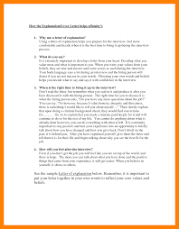 cover letter explanation how to explain a career change in a