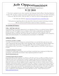 job experience letter sample doc format yahoo professional