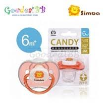 pacifier shaped candy pacifiers