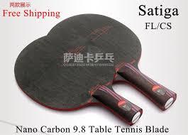 stiga pro carbon table tennis racket table tennis ball nano carbon 9 8 table tennis racket table tennis