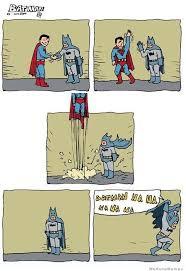 Superman Better Than Batman Memes - exits batman vs superman weknowmemes