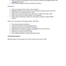 accounts payable resume objective examples resume accounts payable
