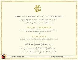 wedding cards invitation wedding decorate ideas gcannet marriage