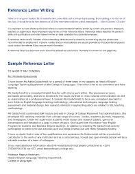 reference letter writing