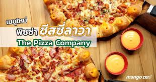 cuisine pizza ร ว วเมน ใหม พ ซซ าช สซ ลาวา ขอบช สลาวาเย มทะล ก ท the pizza